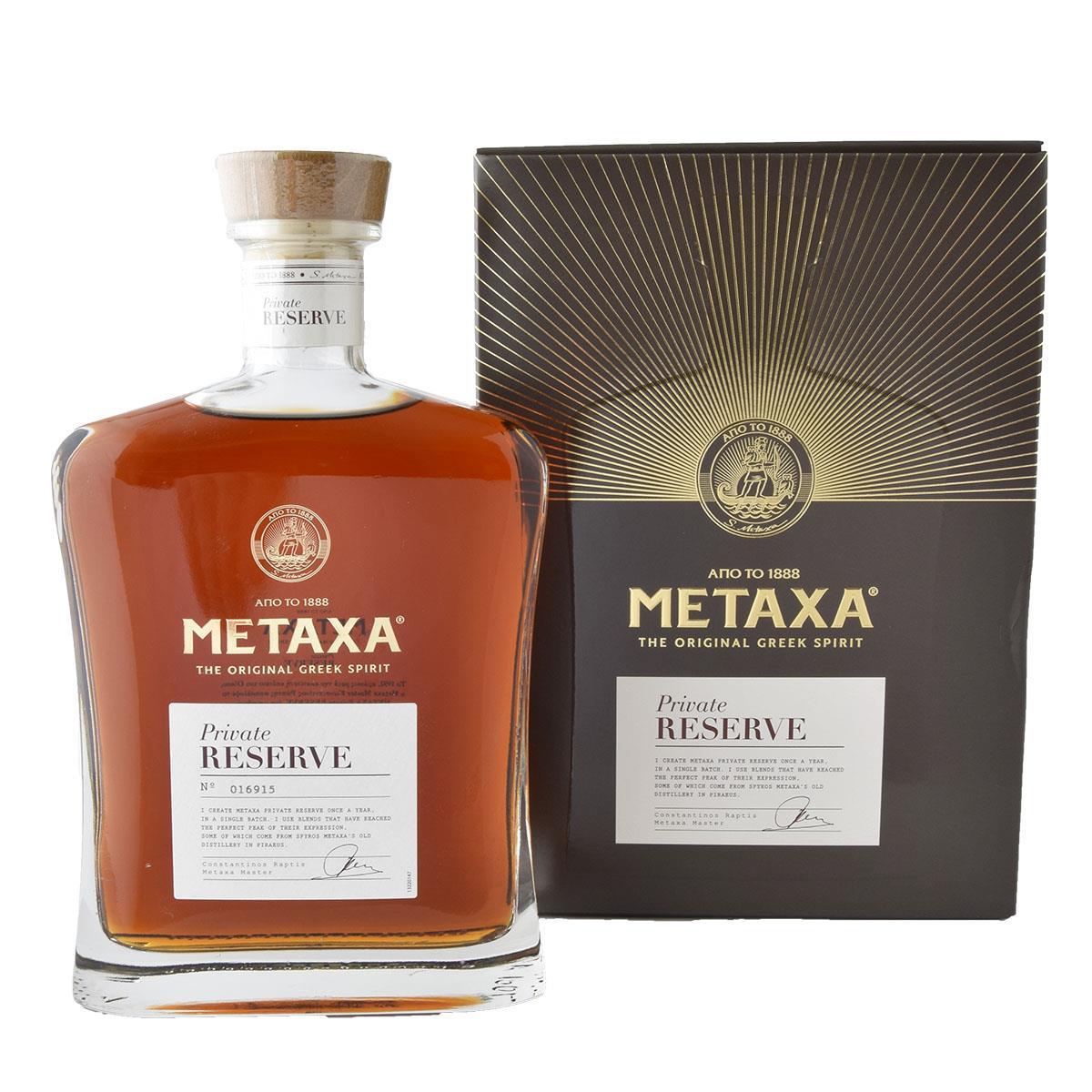 Metaxa Private Reserve 700ml