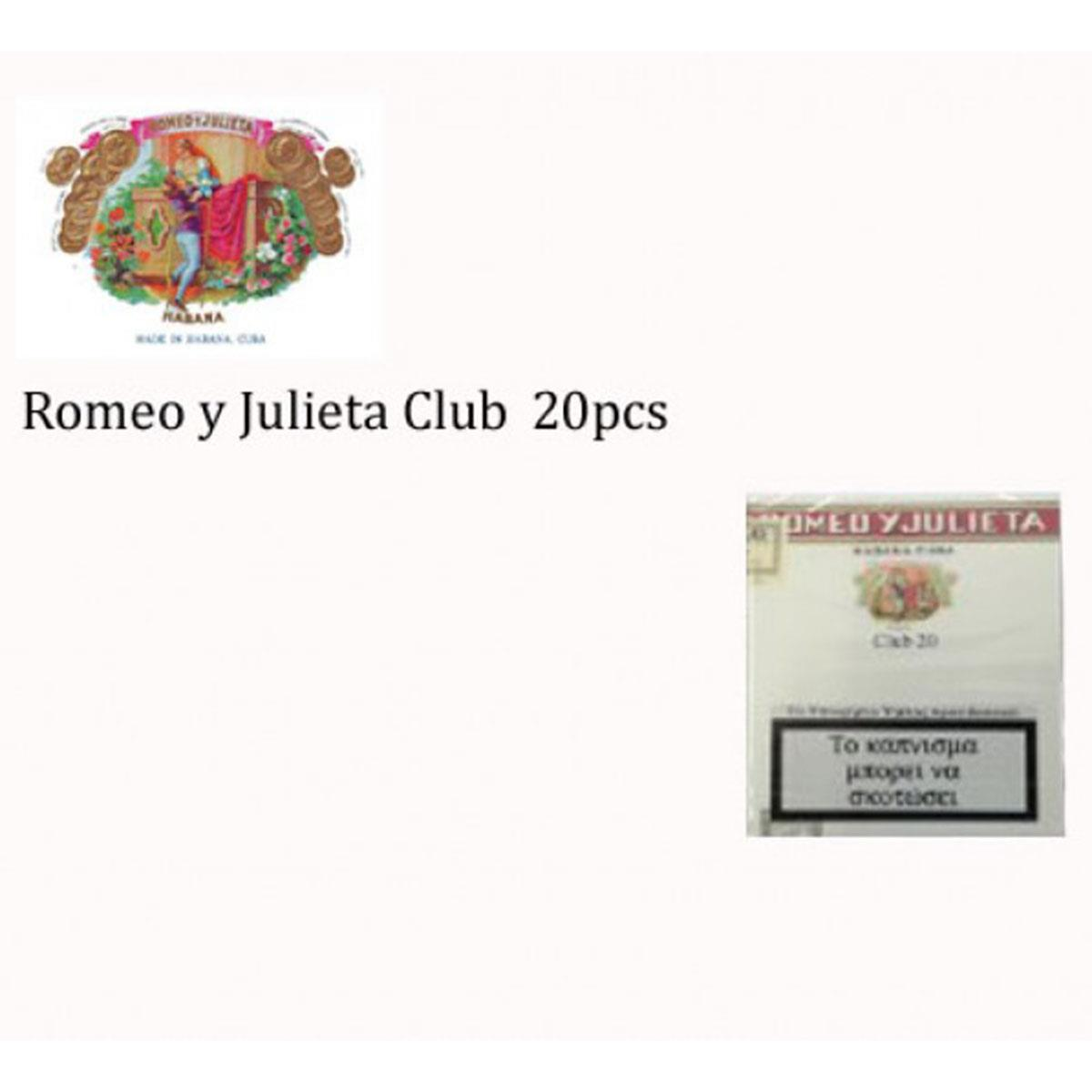 Romeo y Julieta Club 20