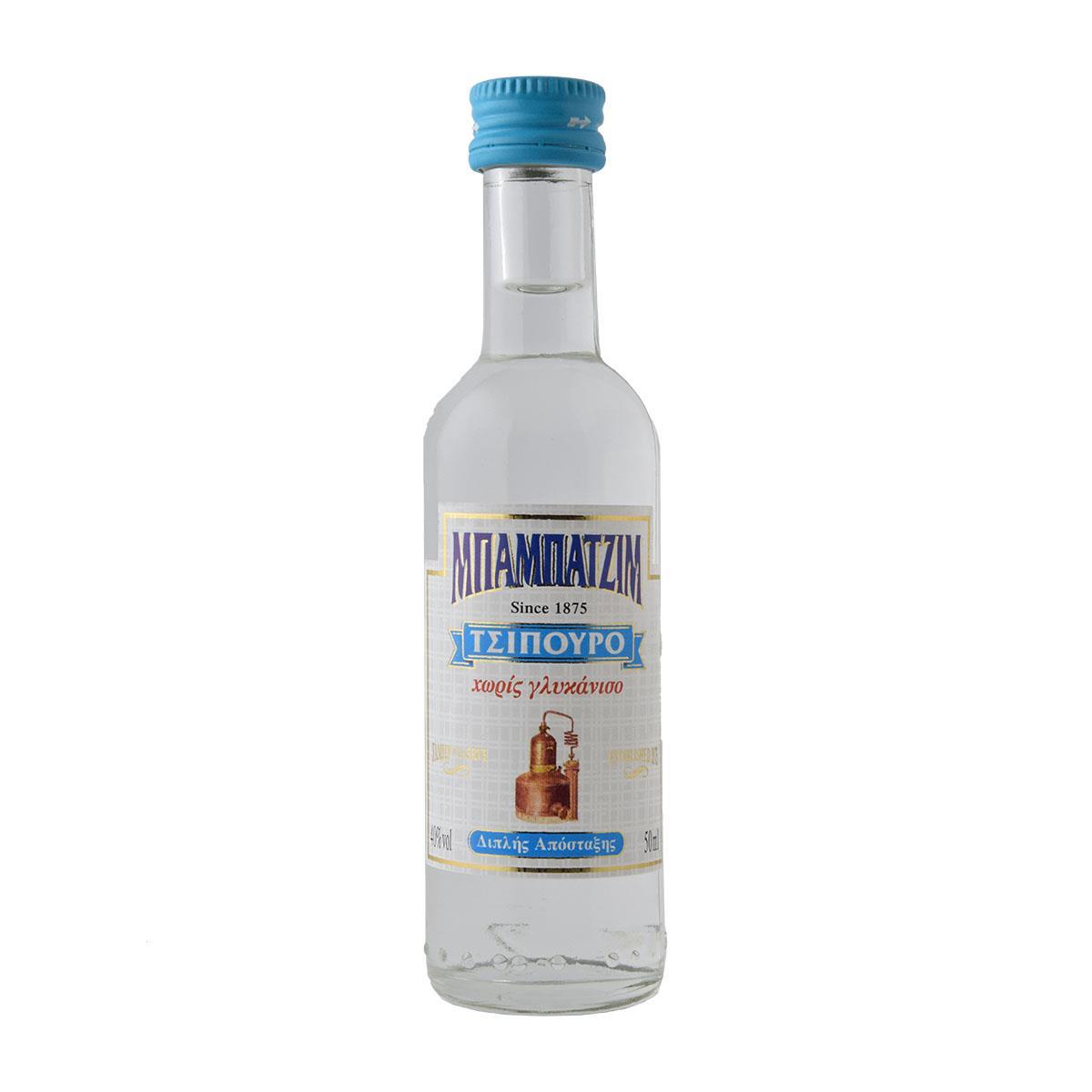 Μπαμπατζίμ Τσίπουρο χωρίς γλυκάνισο 50ml