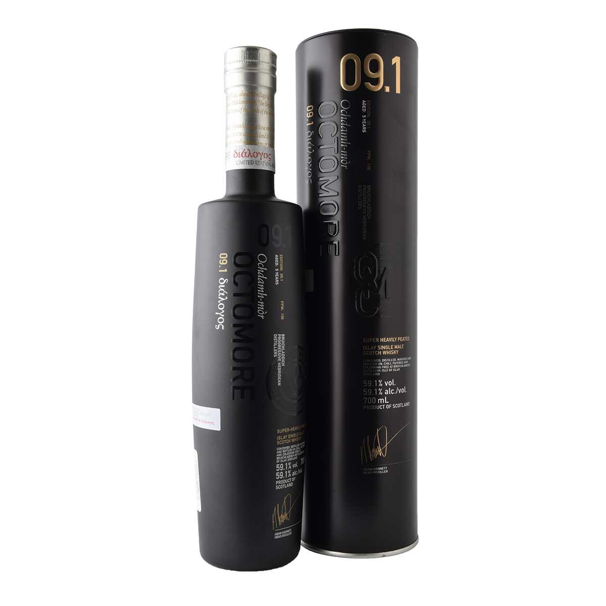 Octomore 700ml