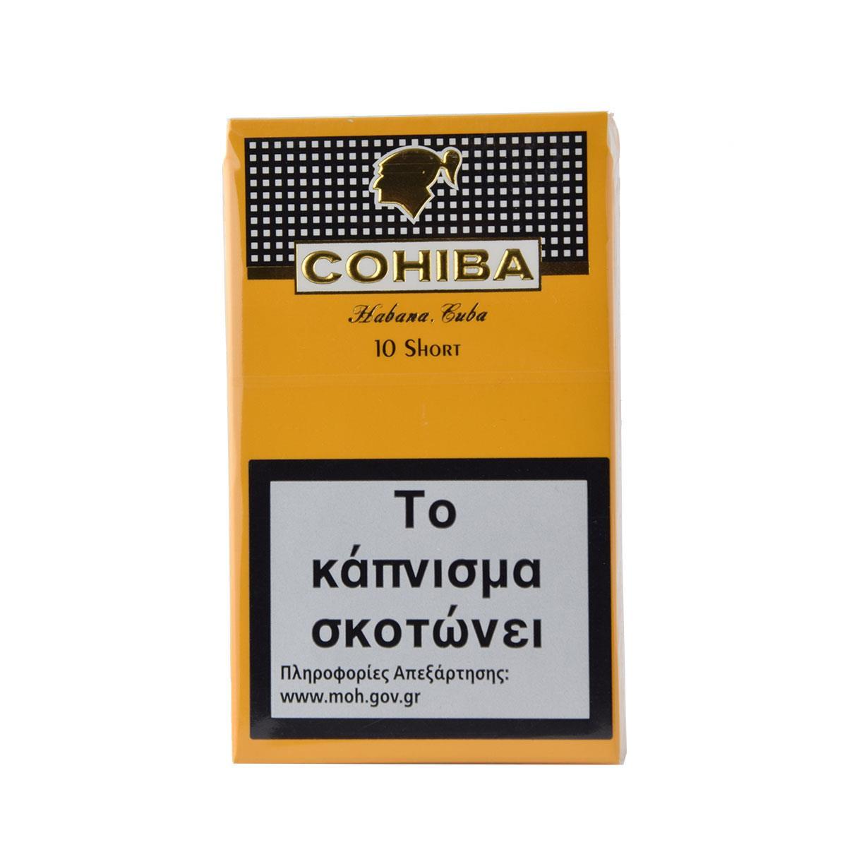 Cohiba Short 10 τεμ.