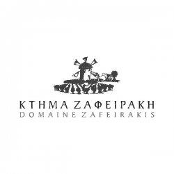 Ζαφειράκης